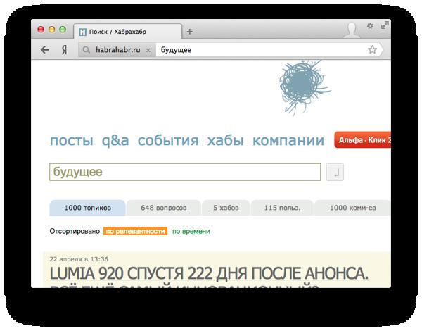 Яндекс.Браузер умеет продолжать поиск прямо в омнибоксе и на других сайтах