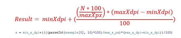формула перевода пикселей в градусы