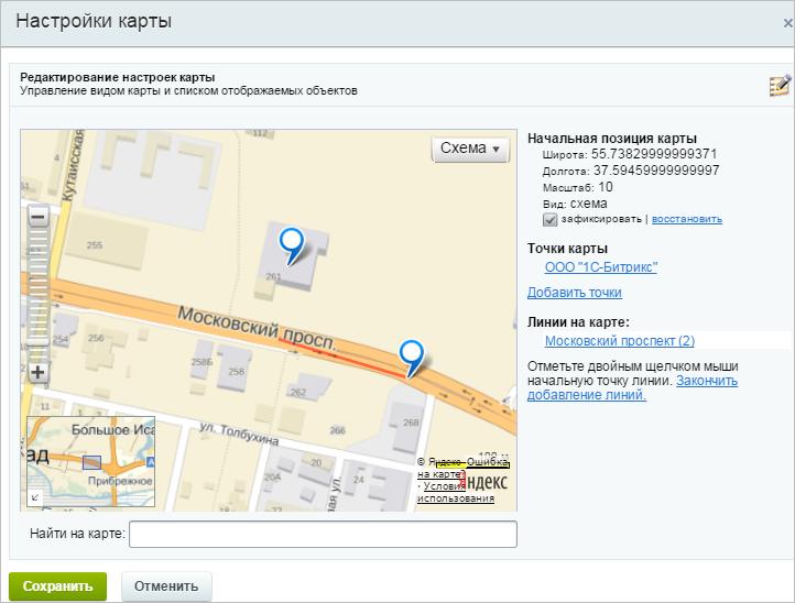 1с автоматизация на карте 1с установка конфигурации на сервер 1с