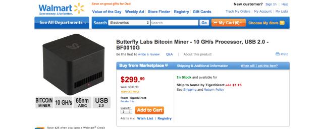 Дожили: блок для майнинга Bitcoin продается в интернет-супермарткете