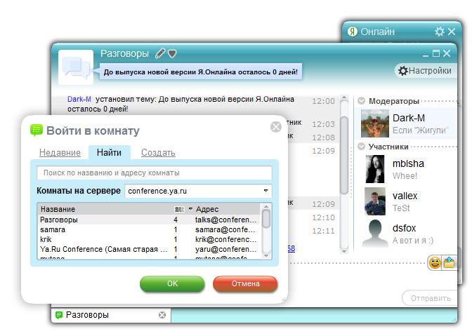я.онлайн скачать бесплатно img-1