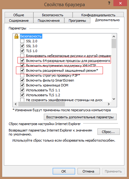 Новая уязвимость Internet Explorer эксплуатируется in-the-wild