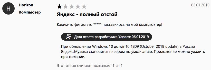 Яндекс видео девчонки тоже любят секс