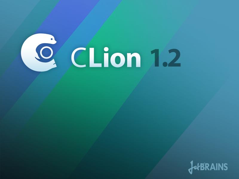 CLion 1.2: еще больше возможностей и преимуществ