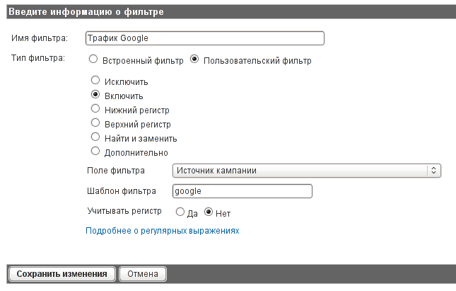 Как сделать чтобы в гугл мой сайт был первый посоветуйте хостинг php mysql