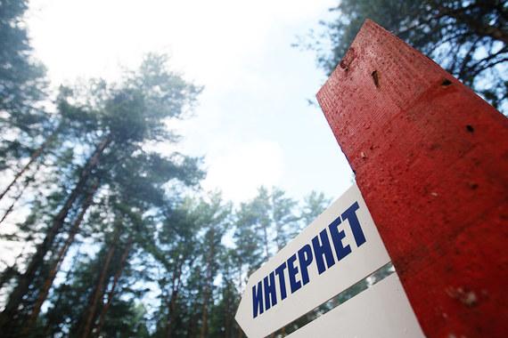 Для изоляции Рунета понадобятся бюджетные средства