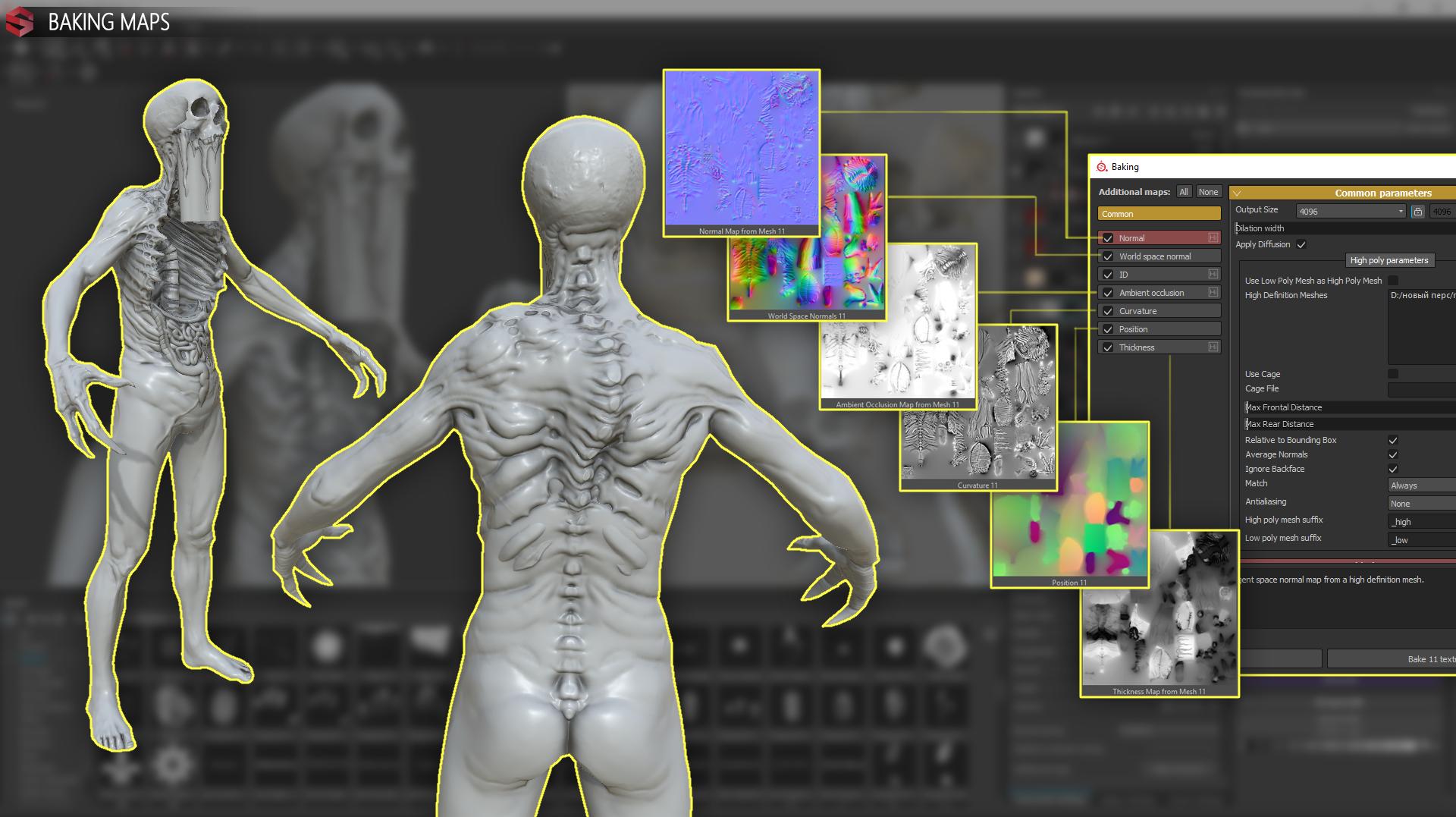 Программа для работы с игровыми моделями характеристика с места работы образец девушка