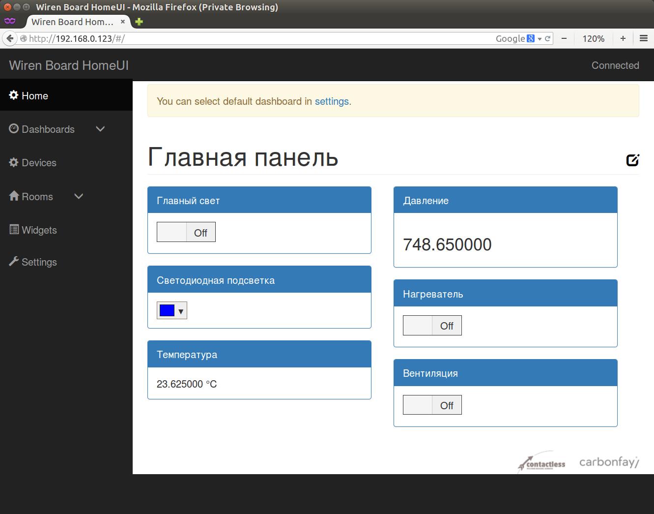 веб-інтерфейс