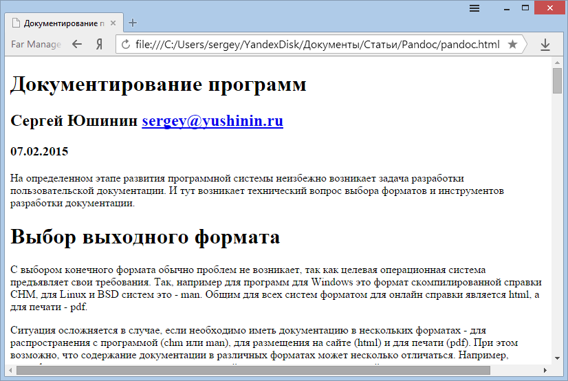 HTML document generated from Markdown by pandoc
