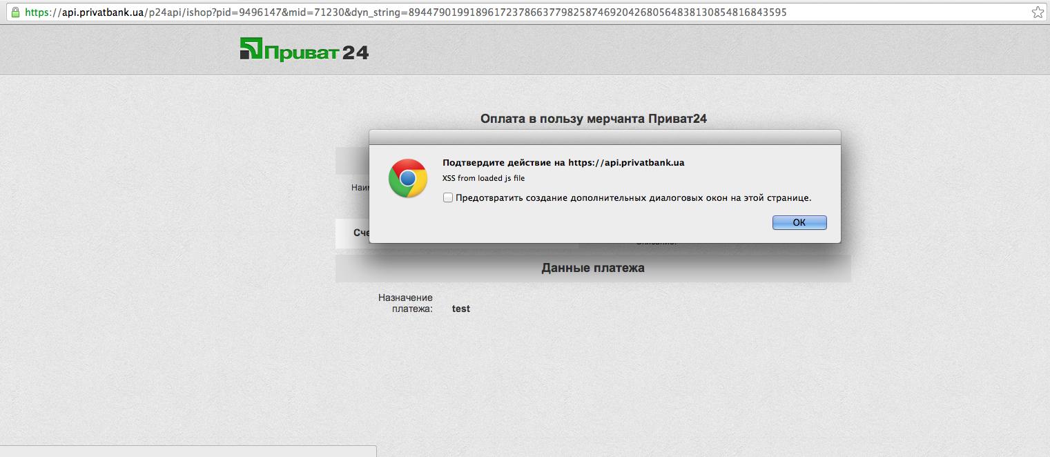 Программа для поиска уязвимостей веб-сайта