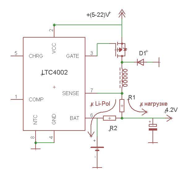 недорогой зарядник Li-Ion