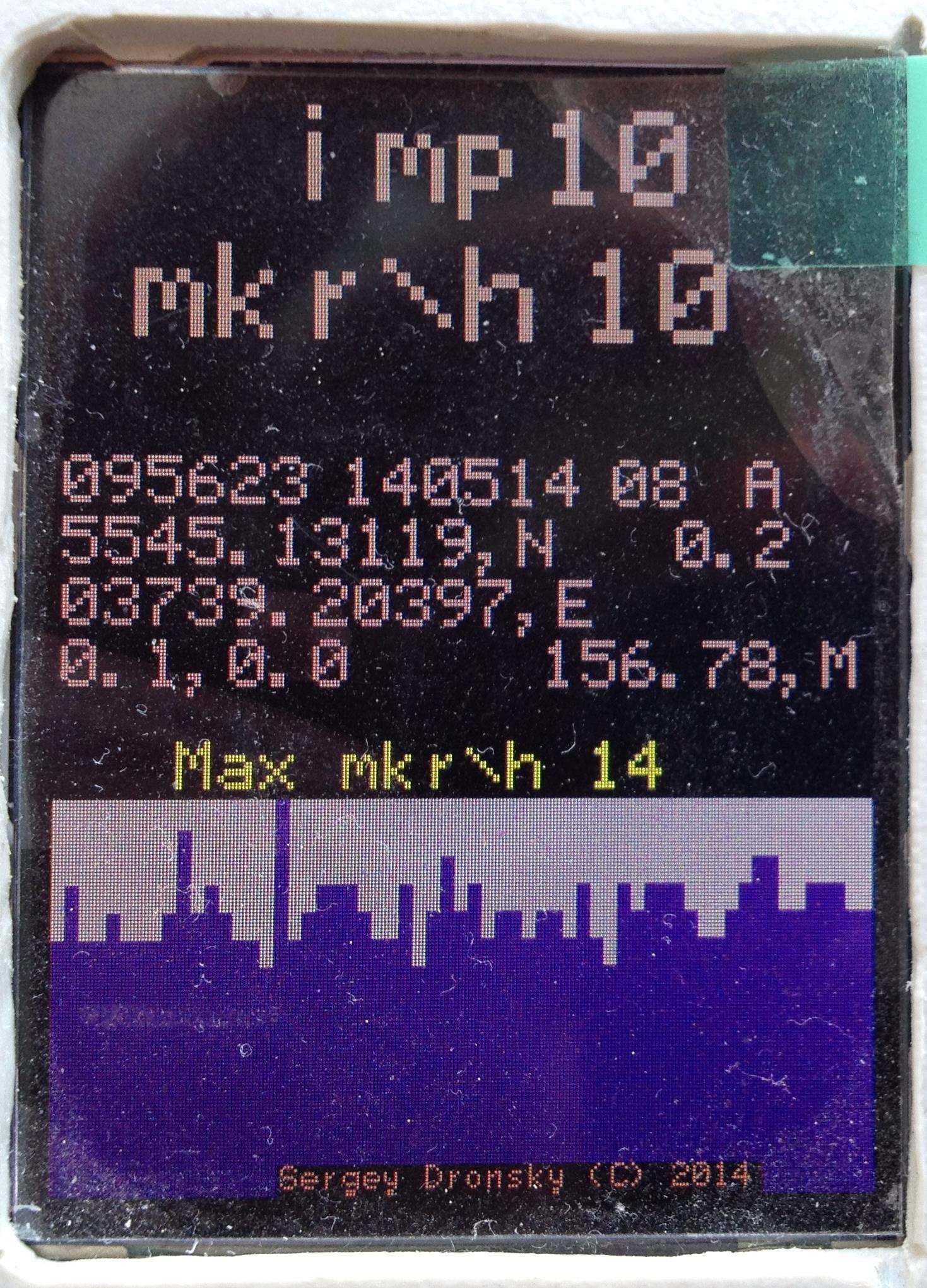 цифровой детектор радиоактивности схема