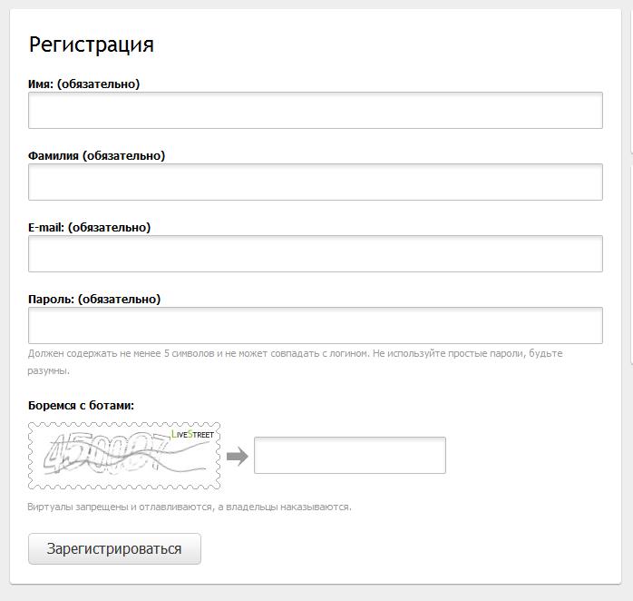Сделать поле регистрации сайте как бесплатно создать свой сервер в кс 1.6 на хостинге