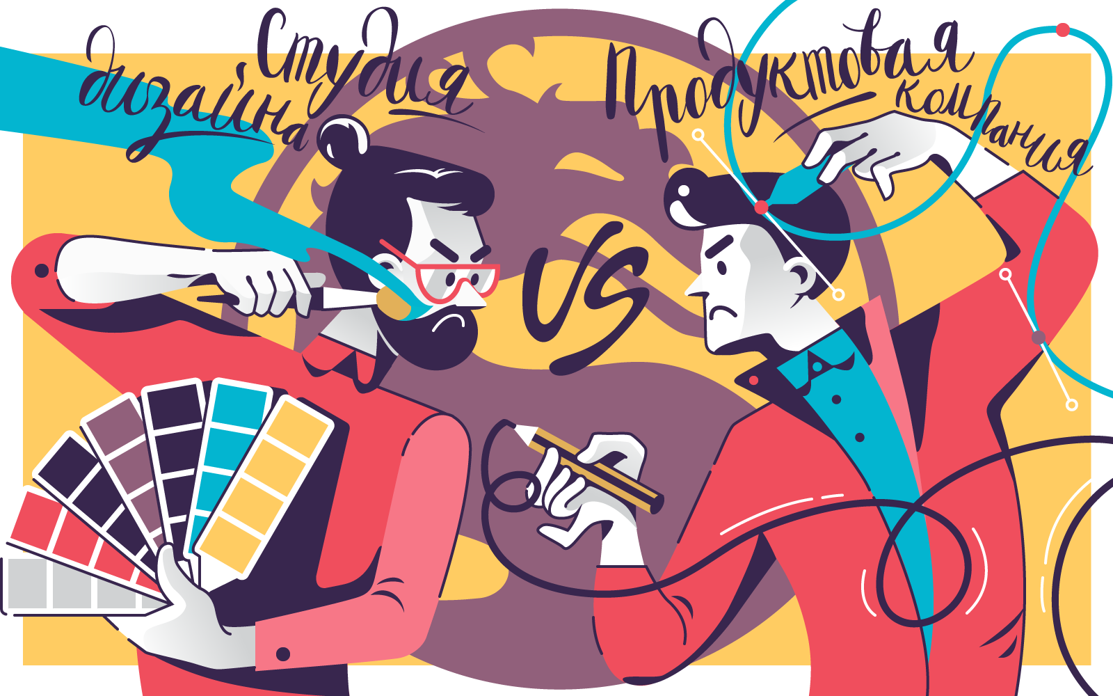 Чем отличается дизайнер в продуктовой компании от дизайнера в агентстве или студии?