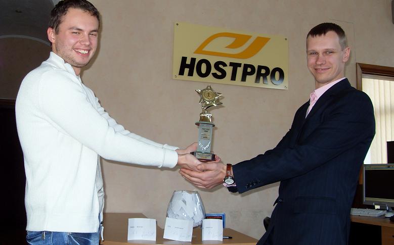 Karman.com.ua награждает Hostpro.ua кубком Хостер Года