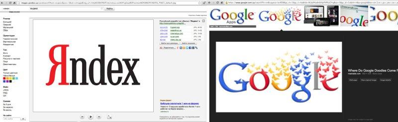 Как google Яндекс находят картинки Хабрахабр Поисковые системы google Яндекс недавно поменяли дизайн своих сервисов поиска по картинкам Для пользователя наверное действительно стало удобнее