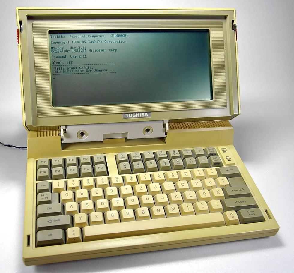 танкетку история ноутбука в картинках выстроить уход