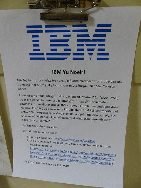 Загадочное объявление от IBM