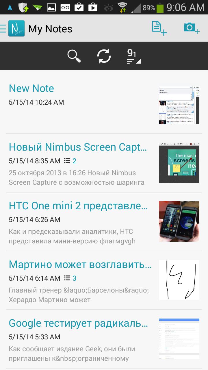 Nimbus Note — теперь и на Android