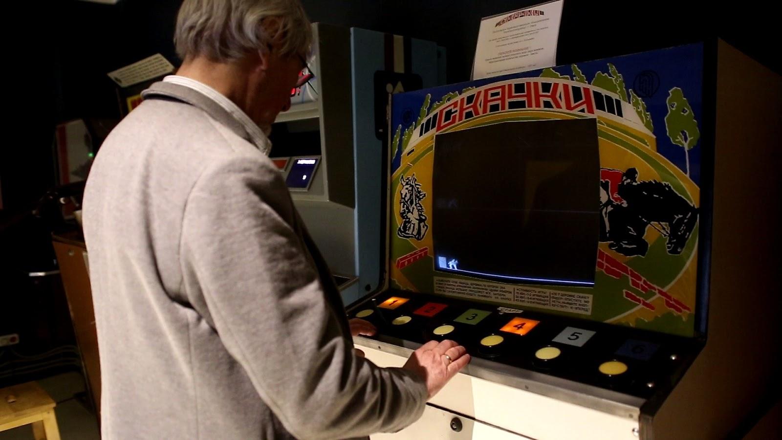 Социологические исследования игровые автоматы грай онлайн покер