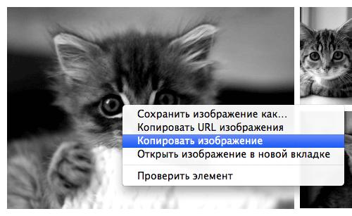 Три способа вставки картинок в тело письма в Яндекс.Почте