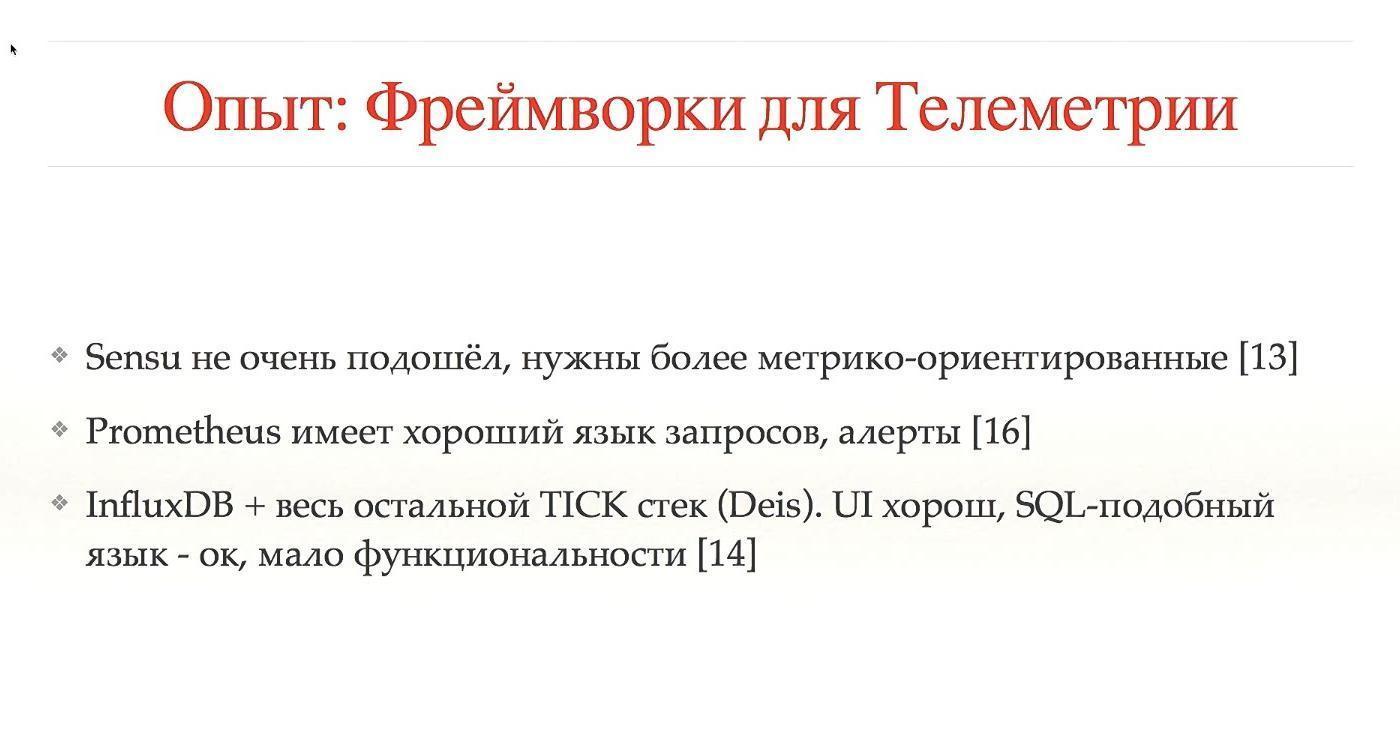 88c0b792c38e79845e7d5c305cd21f20.jpg