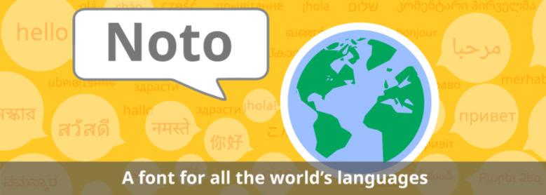 Google Noto: свободные шрифты для всех языков мира