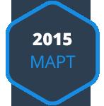 Дайджест продуктового дизайна, март 2015