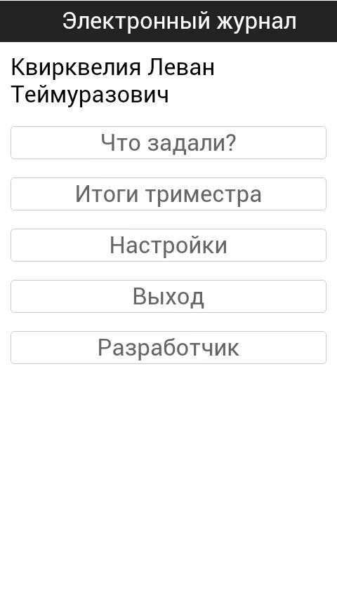 Электронный lytdybr на своем хостинге как продвинуть страницу сайта в топ 10