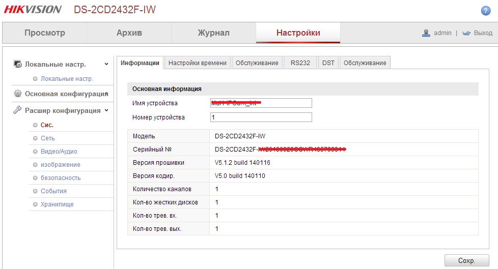 Запись ip камеры на хостинг хостинг php выделенный ip