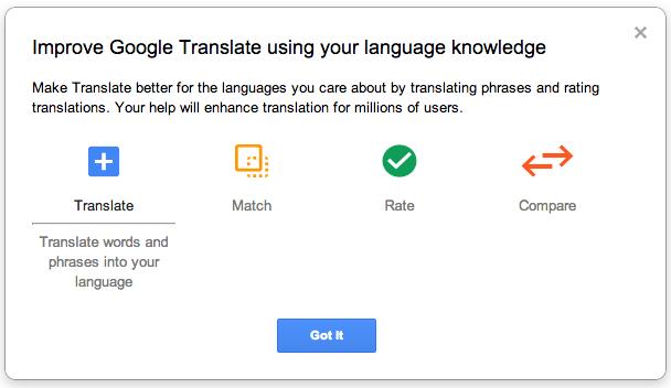 Google использует краудсорсинг для улучшения сервиса Google Translate