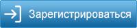 Вебинары Hewlett-Packard
