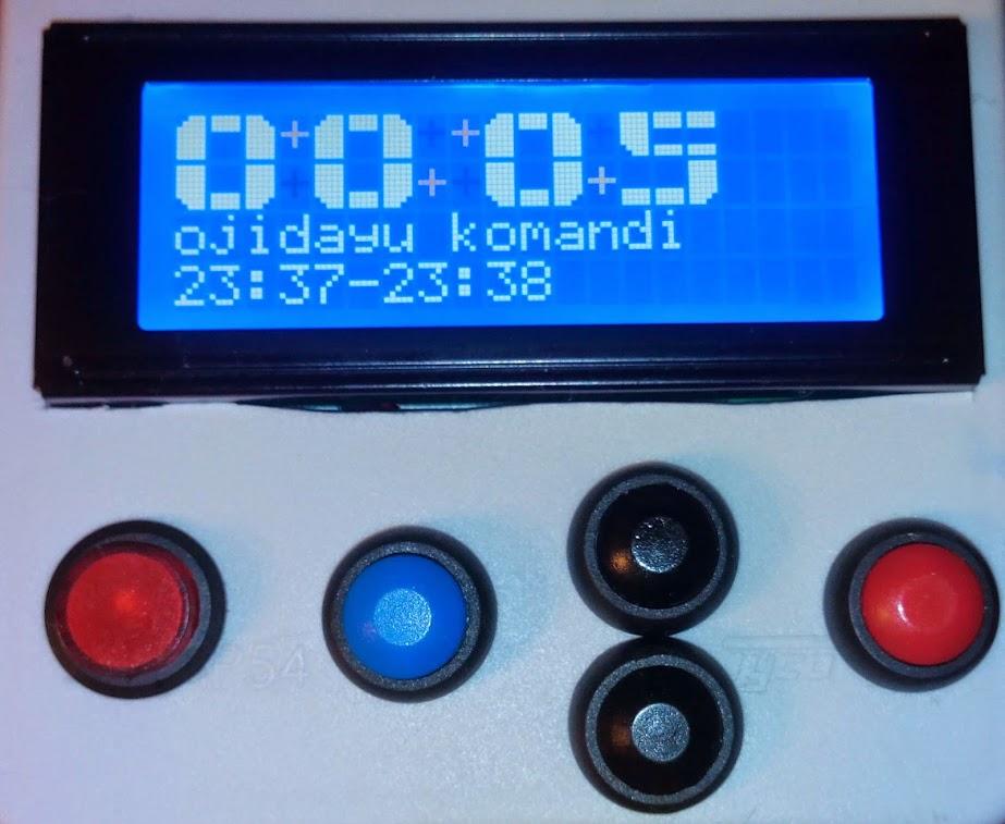 Экономим электричество или таймер времени для ночного тарифа в электросетях