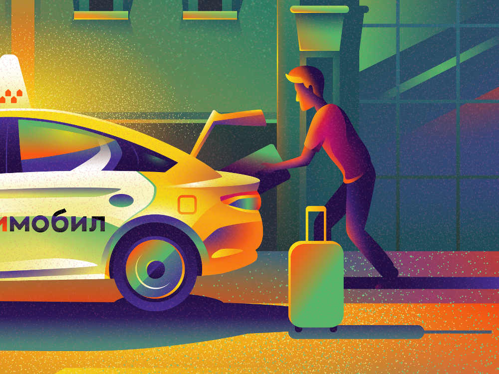Citymobil — a manual for improving availability amid business growth
