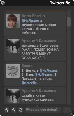 Twitter Story 05
