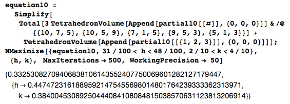 10-BLP equation