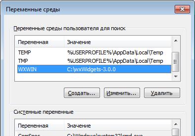 инструкция к библиотеке gnu mp на русском