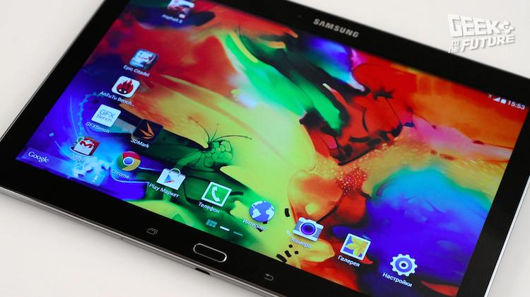 Samsung Galaxy Tab Pro 10.1: протестировано на людях