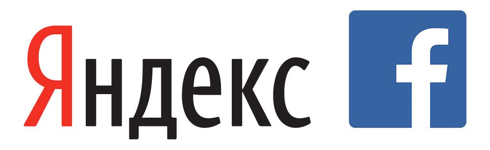 Яндекс будет искать по Facebook