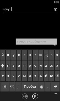 скачать драйвер на wifi для ноутбука asus x53u