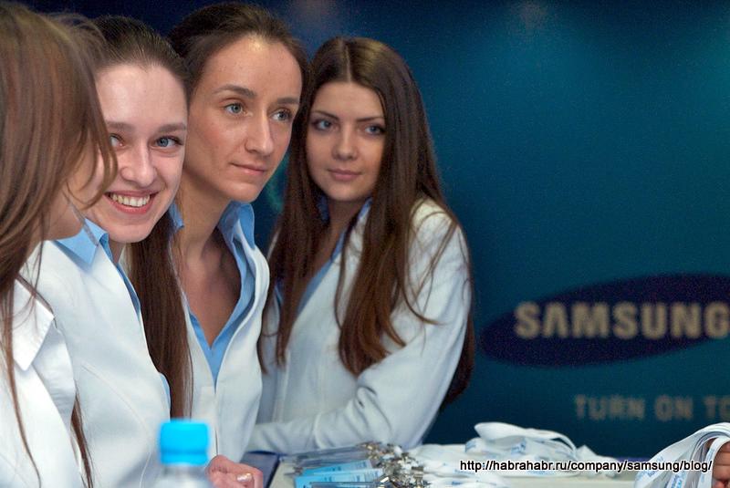 Фотоотчет о Samsung FORUM 2010