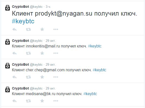 Вирус-вымогатель CryptoBot сдаёт своих жертв через Twitter
