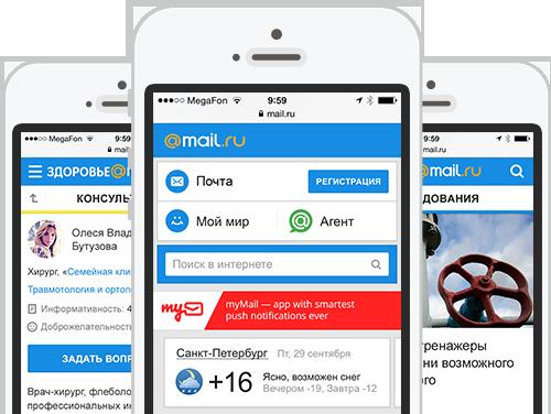 Design Unification: Mail.Ru Group framework for mobile web