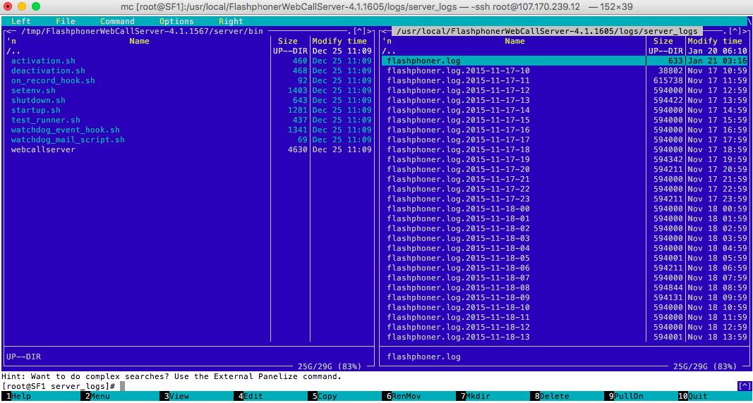 Log-файл Web Call Server'mssql a