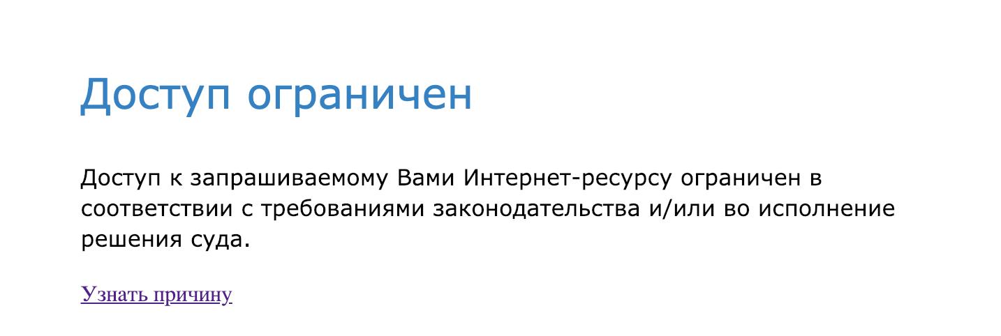 This content is not available in your country: новости, которые вы не сможете узнать из России