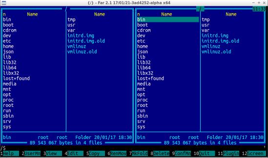 Рисунок 2 - Far Manager 2 на Linux (натисніть на картинку для збільшення)