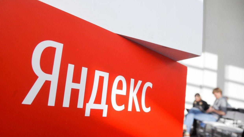 «Яндекс» запустил поисковик по базе российских патентов за последние 95 лет
