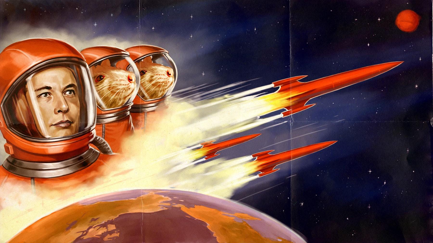 Отправляемся на реактивном двигателе в межпланетное путешествие