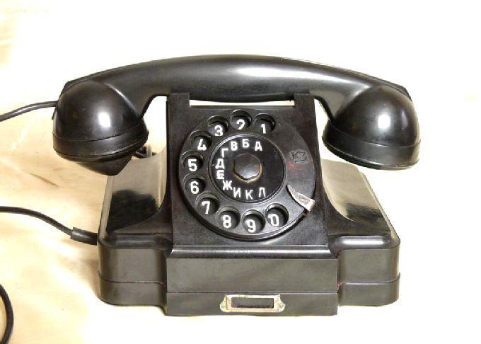 Алло, кто звонит или определение номера в Asterisk