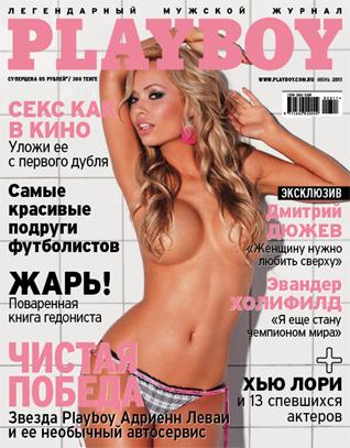 Фистинг двумя фото из журнала максим сексуальная